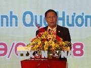 第七届南部民间糕饼节在芹苴市举行