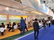 越南水产品征服欧洲市场