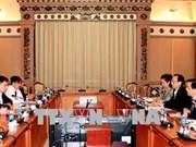 胡志明市加强与乌克兰的经济合作