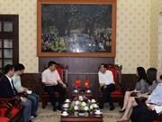 越南与中国媒体加强合作关系