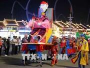 2018年下龙狂欢节正式启动
