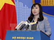 越南高度评价韩国与朝鲜为成功举办韩朝首脑会议所做出的努力