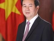 国家主席陈大光适值越南南方解放、国家统一43周年发表文章