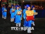2018年顺化文化节:天地祭祀仪式隆重举行