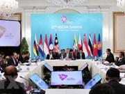 东盟第32届峰会全体会议拉开序幕