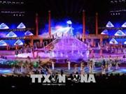 2018年顺化文化节盛大开幕