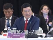 第32届东盟峰会相关会议陆续召开