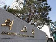 三星集团领导被任命为韩国新任驻越南大使