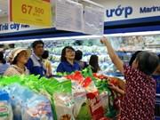 2018年4月越南居民消费价格指数略增