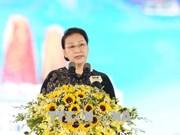 越南国会主席阮氏金银出席广宁省下龙2018年国家旅游年开幕式