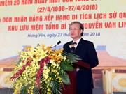 阮文灵总书记纪念堂荣获国家级历史遗迹证书