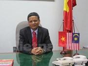 阮鸿操当选联合国国际法委员会第二副主席