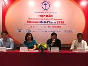 越南第25届国际医药制药、医疗器械展将于5月9日开展