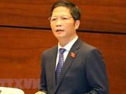 越南再次大幅度削减行政审批项目