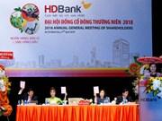 HDbank与PGbank将进行合并