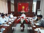 2018年芹苴市投资促进会推出54个招商引资项目