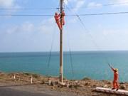 努力让农村、山区和海岛地区居民用上电
