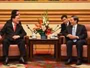 越南最高人民法院院长阮和平对中国进行工作访问