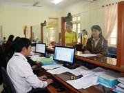 越南许多部委和地方行政改革指数上涨