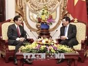 越南政府副总理兼外长范平明会见日本自由民主党政策研究会会长岸田文雄