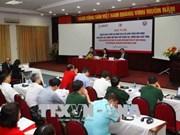 越南着力加强自然灾害防范工作