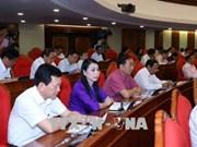越共十二届中央委员会第七次全体会议第二天新闻公报