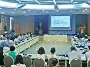 越南启动2018年可持续发展企业评价与公布计划