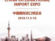 中国国际进口博览会为越南企业扩大对华出口带来机会