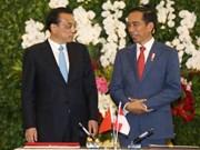 中国与印尼加强贸易关系