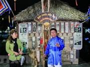 会安市举行盛大游行活动庆祝发牌唱曲艺术被列入《人类非物质文化遗产代表作名录》