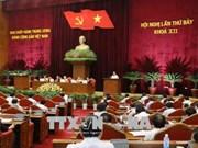 越共十二届七中全会讨论干部队伍建设提案