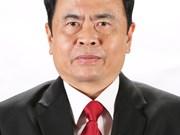 越共十二届七中全会:陈锦秀和陈青敏被补选为第十二届中央书记处成员