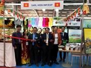 越南参加第51届阿尔及尔国际博览会