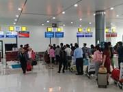 越南平定省归仁市浮吉机场新航站楼正式投入运营