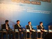 2018年湄公河次区域—韩国和平论坛在河内召开