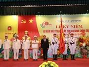 越南政府常务副总理张和平出席内部政治安全局成立60周年纪念大会