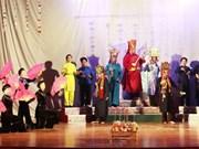 全国天曲和天琴艺术节:谅山省鼓励发展各阶层人民的天曲艺术活动