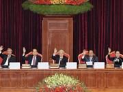 越共十二届七中全会发布会议公报