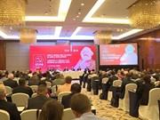 越南共产党代表团出席在俄罗斯举行的国际研讨会