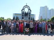 乌克兰越南老兵庆祝世界反法西斯战争胜利73周年