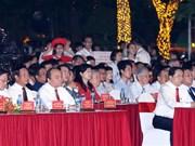 政府总理阮春福出席海防市2018年凤凰花节开幕式