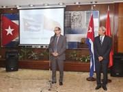 越南和古巴驻阿根廷大使馆加强交流活动