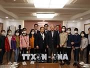 韩国将继续免费为越南人进行整形美容手术