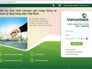 越南一些银行出现假冒网址