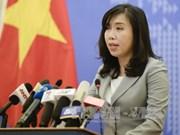 越南呼吁加沙地带有关各方保持克制 通过和平方式解决冲突