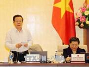 越南第十四届国会常务委员会就2016年国家财政决算提出意见