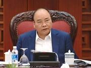 阮春福对胡志明市首添小区项目的投诉举报处理工作作出指示