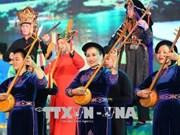 2018年第六届全国天曲天琴艺术节取得圆满成功