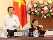 越南第十四届国会常务委员会:自2019年1月1日起《规划法》正式生效