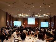 越南2018-2020年经济前景展望研讨会在河内举行